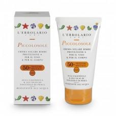 Солнцезащитный крем для детей Солнышко L'Erbolario Piccolosole SPF 50+