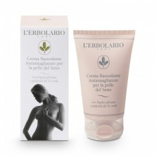 Укрепляющий крем от растяжек кожи груди L'Erbolario Crema Rassodante Antismagliature Per La Pelle Del Seno