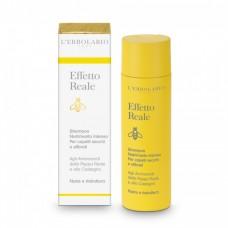 Шампунь Интенсивное питание для сухих и поврежденных волос L'Erbolario Effetto Reale Shampoo Nutrimento Intenso