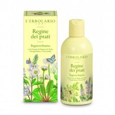 Пена для ванны-гель для душа Королева Лугов L'Erbolario Regine dei Prati