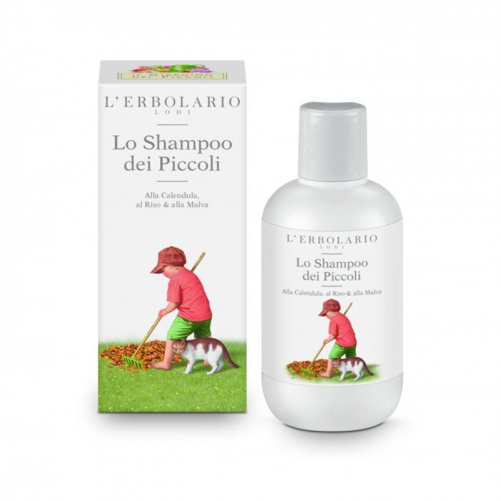 Детский шампунь с календулой, рисом и мальвой L'Erbolario Lo Shampoo dei Piccoli