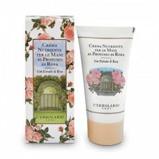 Питательный крем для рук Роза L'Erbolario Crema Nutriente per le Mani al Profumo di Rosa