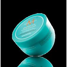 Разглаживающая маска Moroccanoil Smoothing Mask