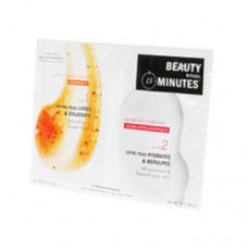 Экспресс маска Novexpert Beauty Minutes