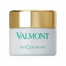 Детоксифицирующий кислородный крем DETO2X CREAM Valmont