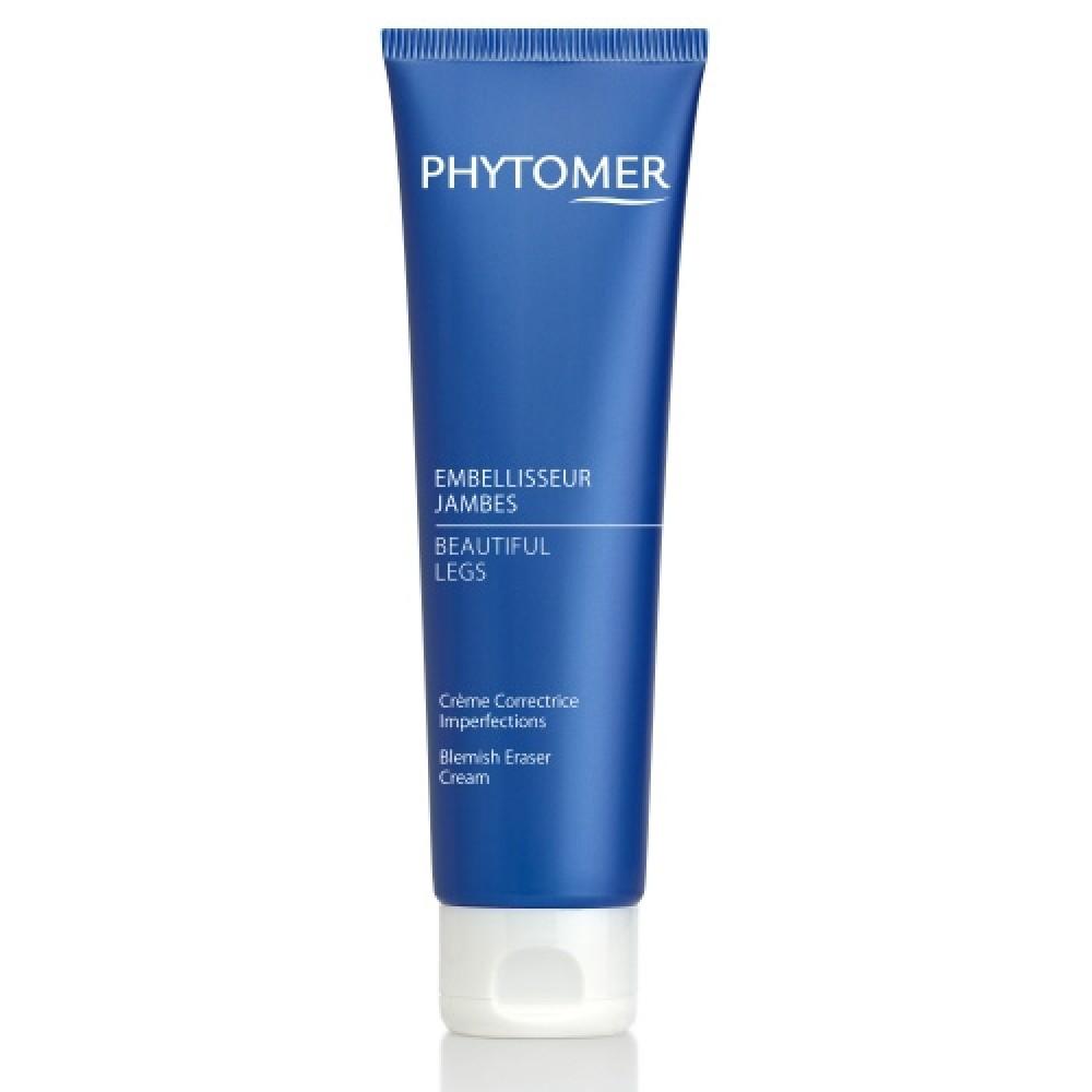 Крем для ног Beautiful Legs Phytomer