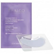 Гиалуроновые патчи для кожи вокруг глаз Thalgo Hyaluronic Eye Patch Masks