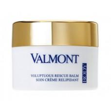 Восстанавливающий живительный крем для тела Voluptuous Rescue Balm Valmont