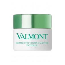 Вoccтанавливающий крем для лица против возрастных морщин Dermo Structuring Master Factor III Valmont