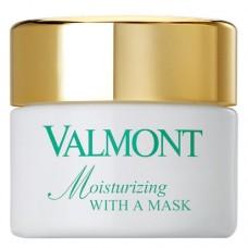 Увлажняющая маска Moisturizing With a Mask Valmont