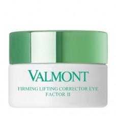 Укрепляющий корректирующий крем лифтинг для глаз Фактор II Valmont Firming Lifting Corrector Eye Factor II